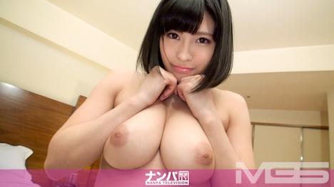 【ナンパTV】プールナンパ 03 (高級ホテルジム内) in 新宿 1