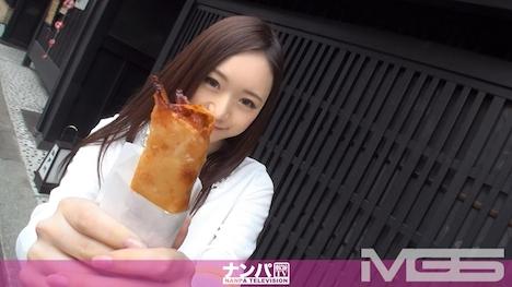【ナンパTV】マジ軟派、初撮。627 in 奈良 チームN あや 23歳 フリーター 1