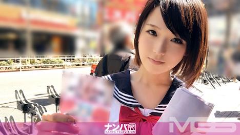 【ナンパTV】コスプレカフェナンパ 02 そら 20歳 コスプレカフェ店員 1