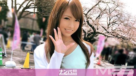 【ナンパTV】お花見ナンパ 01 in 上野 れい 20歳 ファッションデザイナー 1