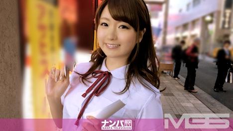 【ナンパTV】コスプレカフェナンパ 03 in 新宿 ユイ 20歳 コスプレカフェ店員 1