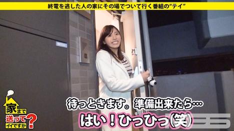 【ドキュメンTV】家まで送ってイイですか? case 02 恋愛に敗れたモテ系Gカップヨガ講師 あいこさん 22歳 2