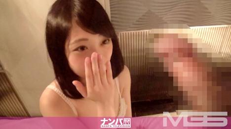 【ナンパTV】マジ軟派、初撮。231 チームT アイ 20歳 女子大生 1