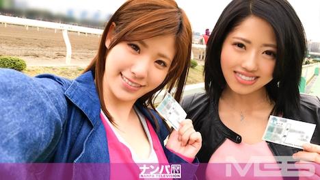 【ナンパTV】競馬場ナンパ in 品川 えみ 23歳 アロマセラピニスト けいこ 22歳 調香師 1