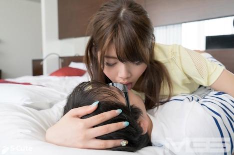 【S-CUTE】お茶目で敏感な美少女とじゃれあうエッチ! mai 11