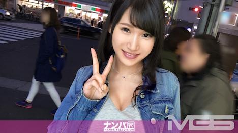 【ナンパTV】マジ軟派、初撮。643 in 新宿 ほのか 21歳 ブランドディレクター 1