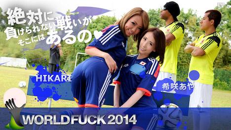 【カリビアンコム】カリビアンコムカップ ~ワールドファック2014~