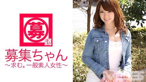 【ARA】募集ちゃん 071 ユイ 21歳 受付嬢 1