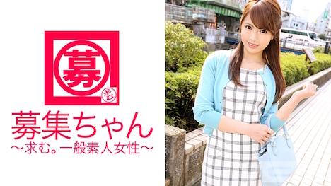 【ARA】募集ちゃん 076 ミレイ 24歳 エステティシャン 1