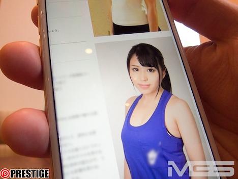 【新作】まんハメ検証隊 クチコミナンパ File 04 1