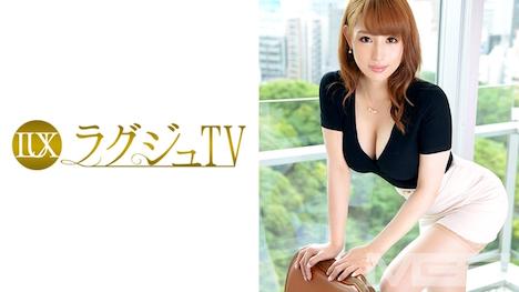 【ラグジュTV】ラグジュTV 341 沙奈 35歳 エステ経営 20