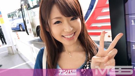 【ナンパTV】バスターミナルナンパ 02 in 新宿 あゆこ 22歳 喫茶店勤務 1