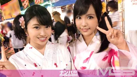 【ナンパTV】花火大会ナンパ 02 in 横浜 すみか 21歳 大学生 めぐみ 22歳 大学生 1