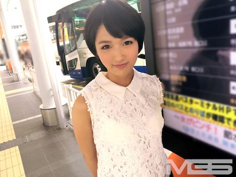 【ナンパTV】バスターミナルナンパ 04 in 新宿 チームN あい 20歳 専門学生 2