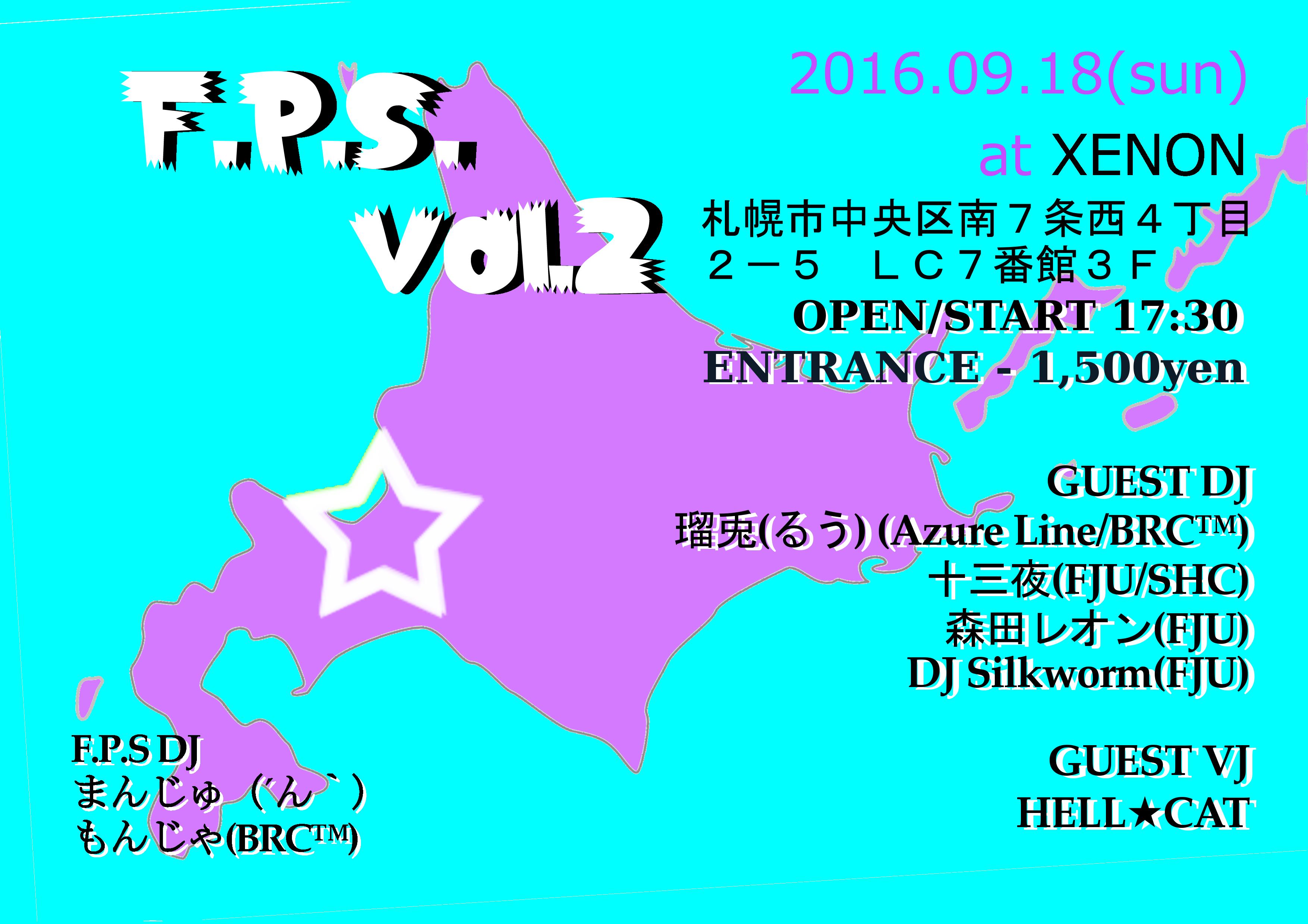 FPSvol2-kai.png