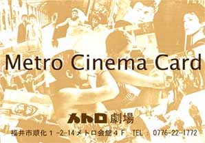 cinemacard.jpg