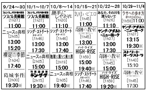 timetable2011610.png