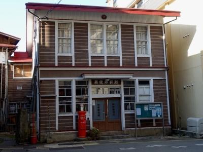 肘折温泉 レトロな旧郵便局