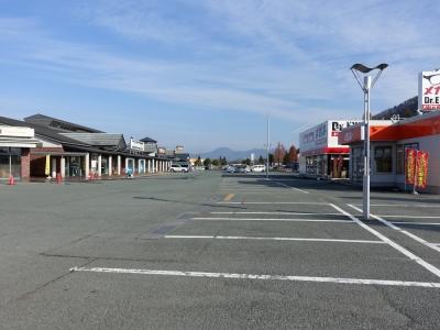 道の駅 天童温泉 本屋側の駐車場