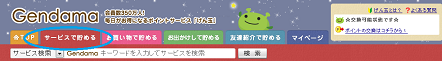 2013071818425803a.png