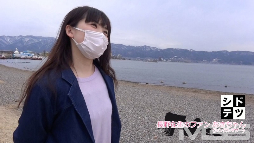 永作○美似の色白シングルマザーとイチャイチャ生ハメ連続中出し!!