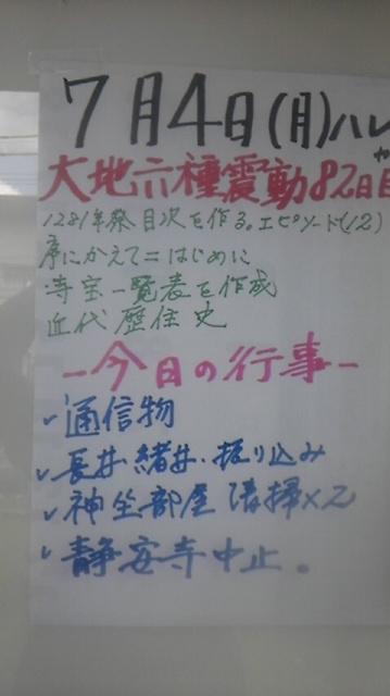 moblog_36ff6a8e.jpg
