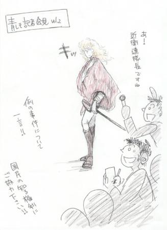 青レモ記者会見vol2
