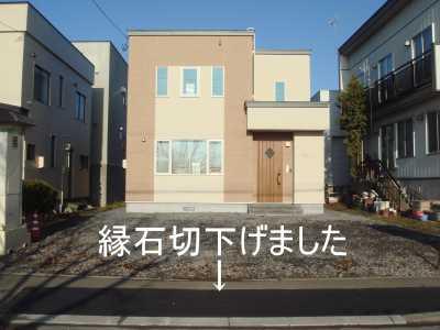 gc_nagayama3-19-enseki.jpg