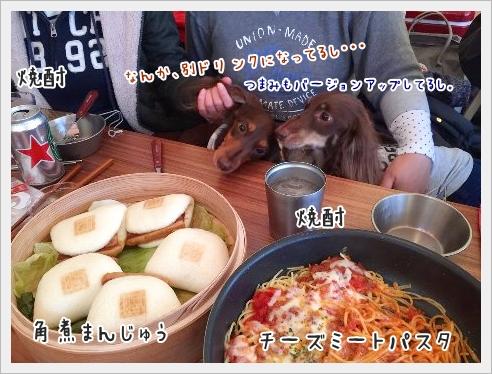 fc2_2015-11-27_07.jpg