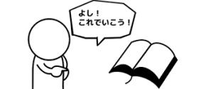 many(マニー)