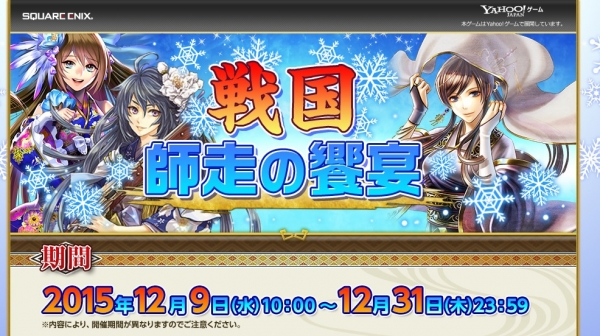 新イベント1