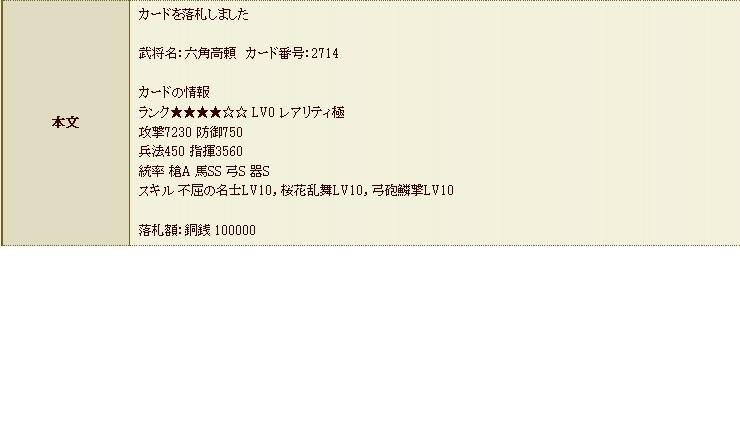 gousei453.jpg