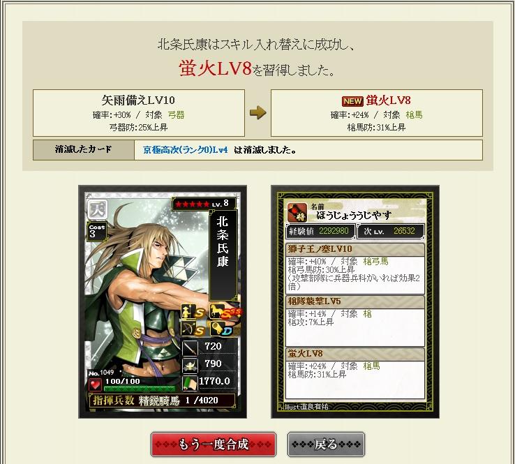 gousei461.jpg