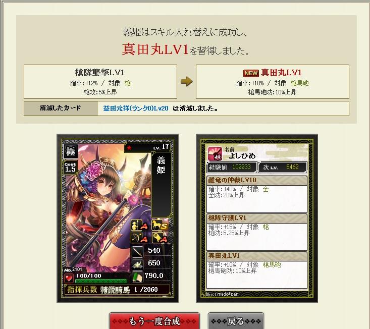 gousei462.jpg