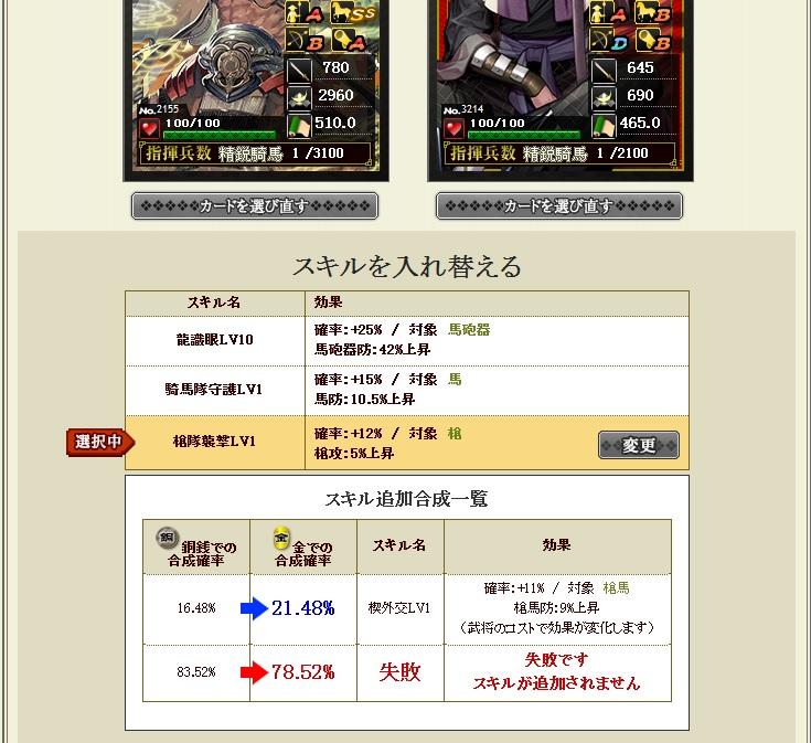 gousei463.jpg