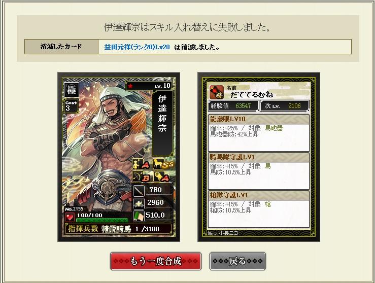 gousei466.jpg