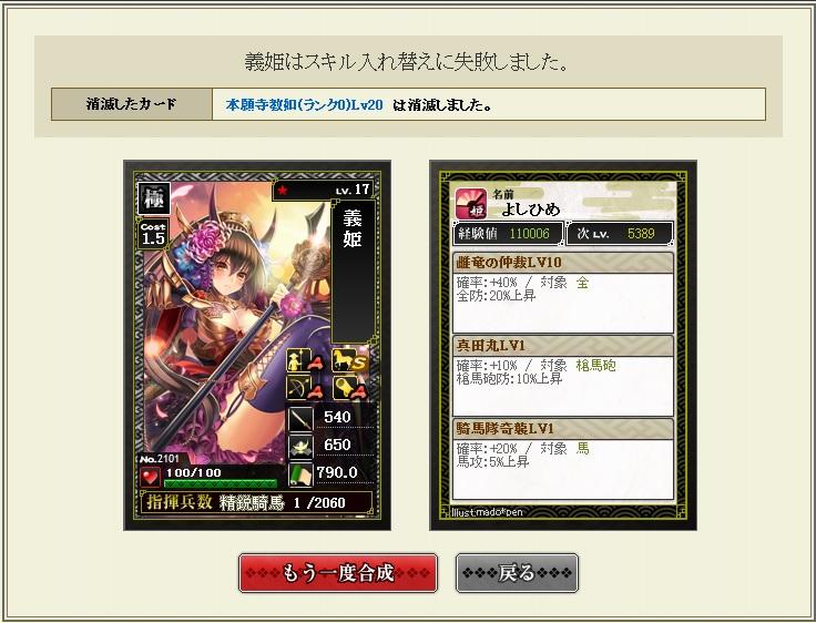 gousei469.jpg