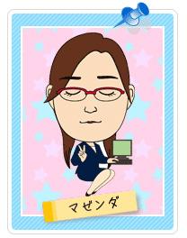 staff_117.jpg