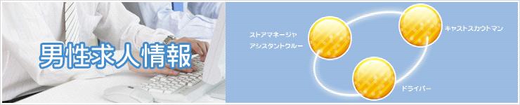 staff_cm01.jpg
