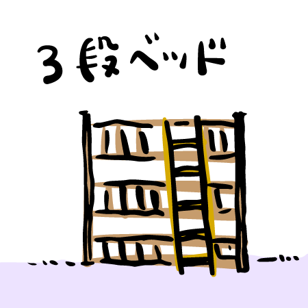 3_2016073023072021a.png