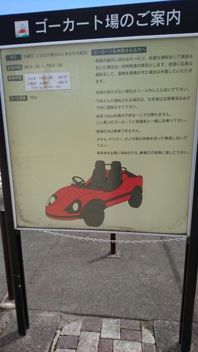 小坂田公園3