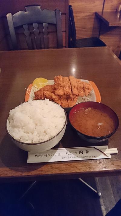 味の肉弁2