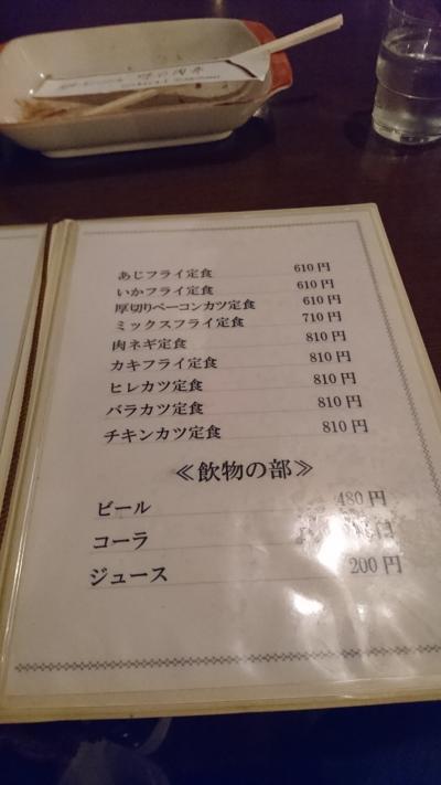 味の肉弁7
