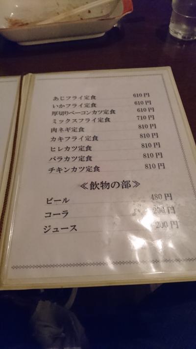 味の肉弁8