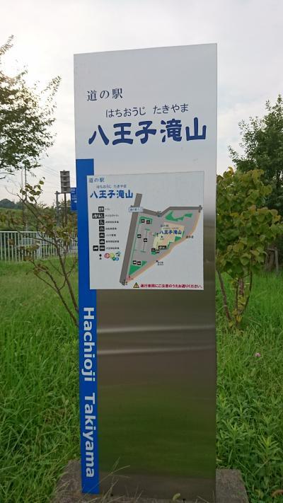 八王子滝山2