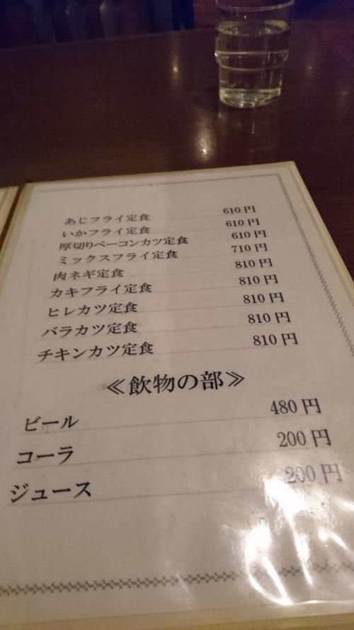 味の肉弁18