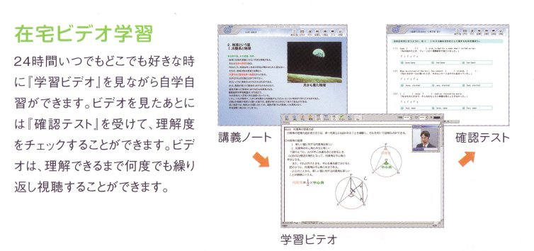 miyabu023.jpg