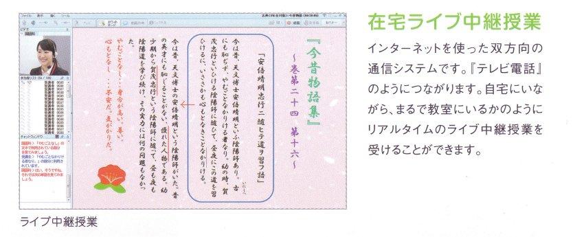 miyabu024.jpg