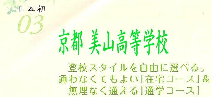 miyabu026.jpg