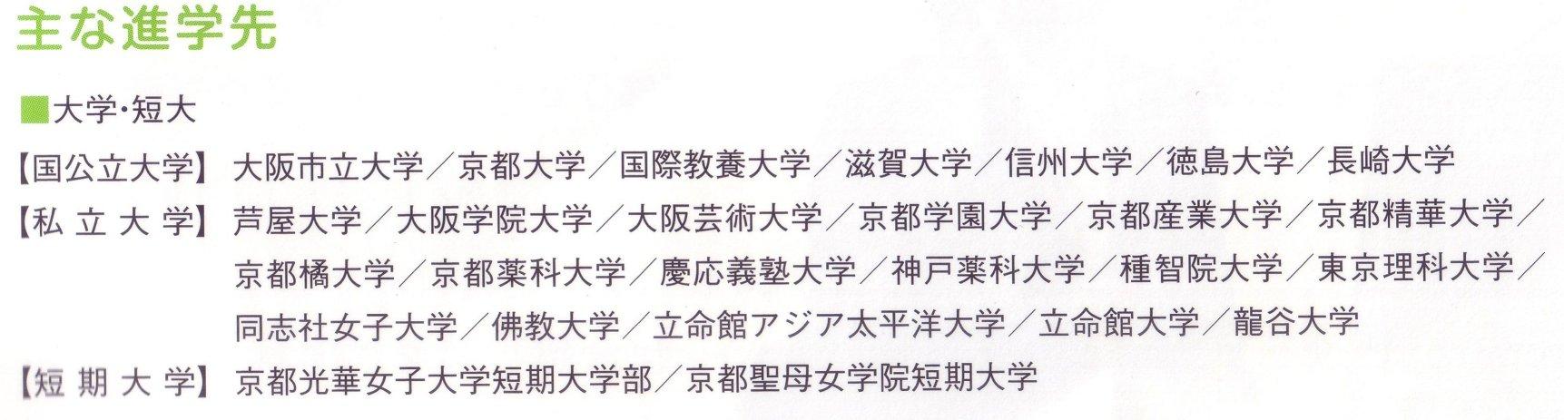 miyabu0610007.jpg